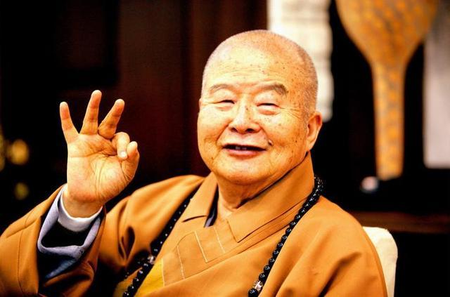 ...佛教里居于极其重要的地位近代国学大师钱穆尤其将之与《论...