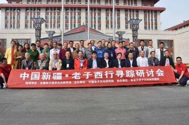 大道之行文化交融:中国新疆·老子西行寻踪考察研讨会综述