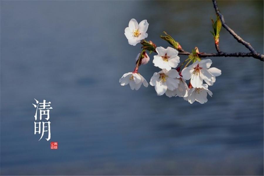 清明节庆:站在人文精神和宗教精神的交叉点上