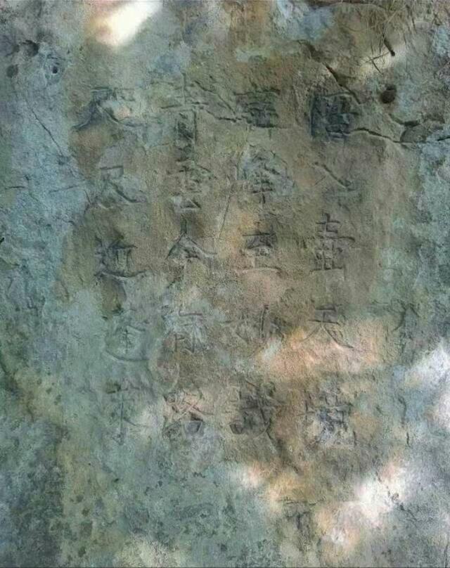 全真祖庭龙门洞的仙迹传说