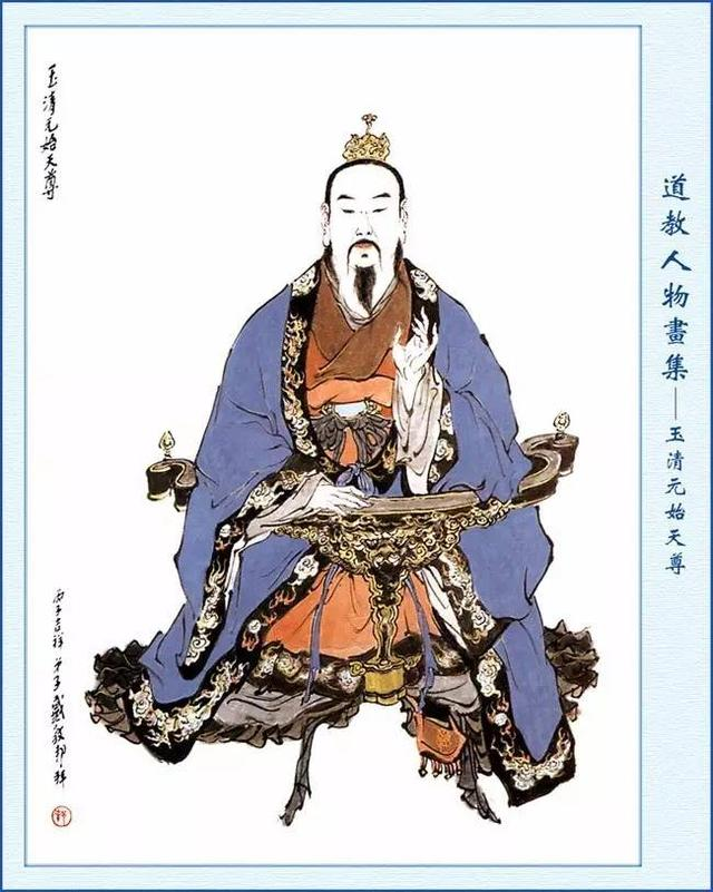 《三生三世十里桃花》剧中,哪些才是道教真正的神仙?