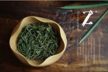 禅意绿茶:鉴赏绿茶茶艺十二道