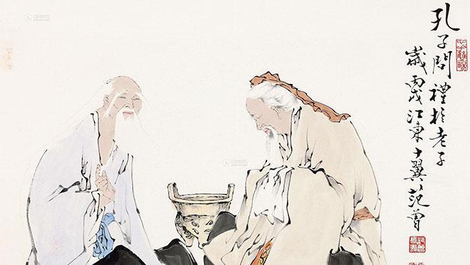 彭林:中国传统文化核心是礼