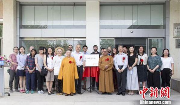 """敦煌研究院设""""佛学研究中心"""" 促世界多元文化发展"""