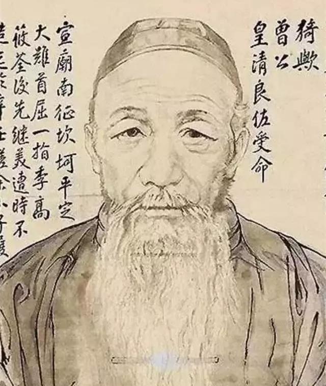 曾国藩:最聪明的做人之道 是让人对你放心
