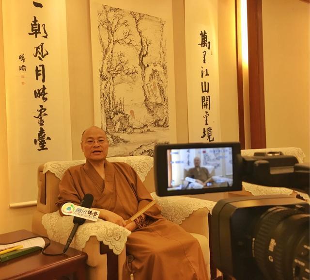 腾讯佛学专访光泉大和尚:十年佛教讲经交流 成果蔚然