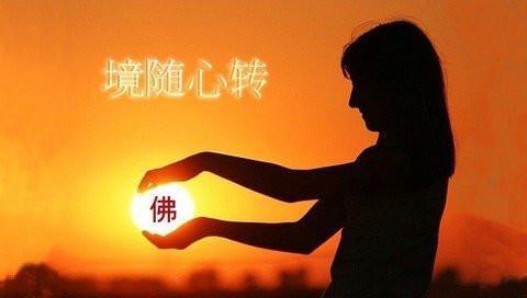 《法华经》缔造幸福圆满人生:幸福源泉在哪里?