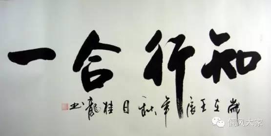 王阳明40种人生大智慧 一口气读完心学精华
