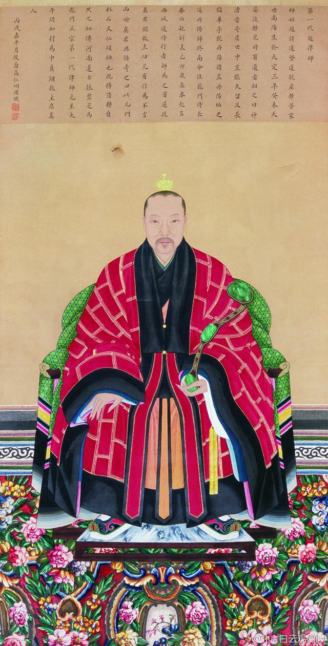 北京白云观历代律师像题词暗藏丰富史料