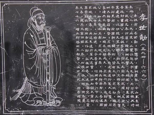 """中华道学百问丨唐朝""""智多星""""指的是谁?"""
