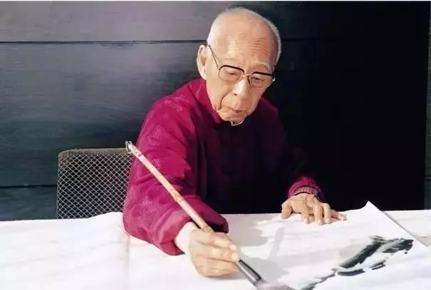 国学大师饶宗颐去世 他说:保持自在的心是一种境界