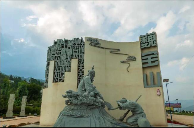 巍宝仙踪:太上老君曾于此地点化南诏国王