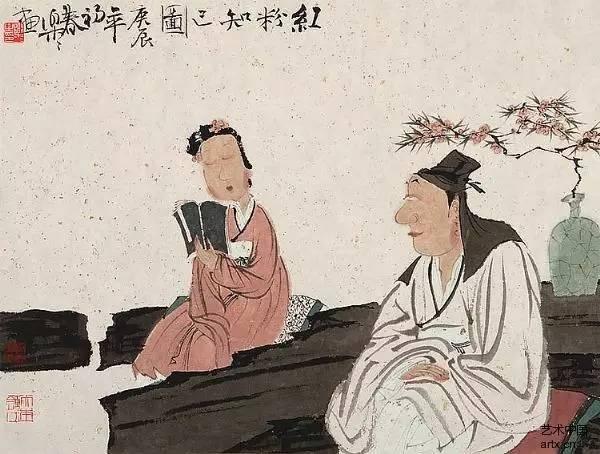 读经明义丨《孔子集语》:孝本第二 夫妇相亲
