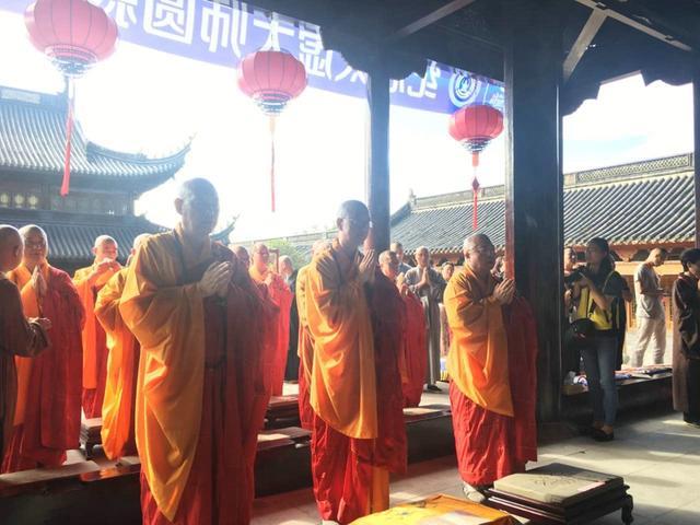 太虚大师圆寂70周年系列纪念活动在宁波雪窦山开幕