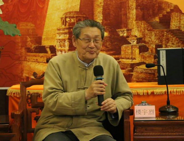 楼宇烈:太虚与中国近代佛教