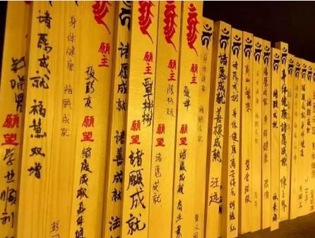 """一乘显密佛教中心国庆""""不动明王护摩法会""""通告"""