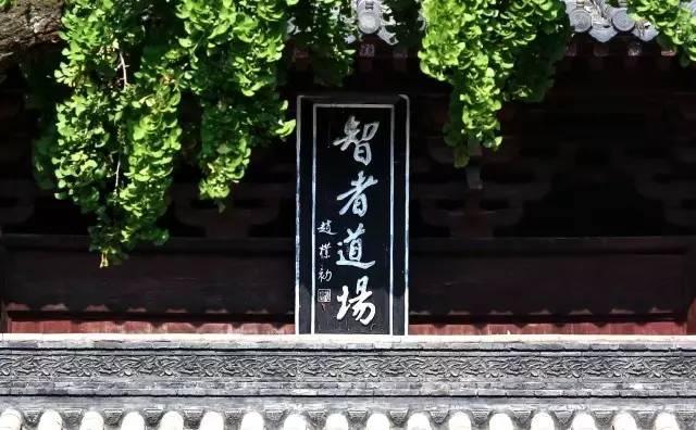 湖北当阳玉泉禅寺