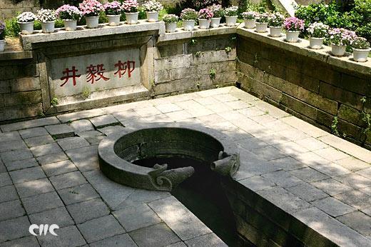 传说:柳毅龙宫救女成井神