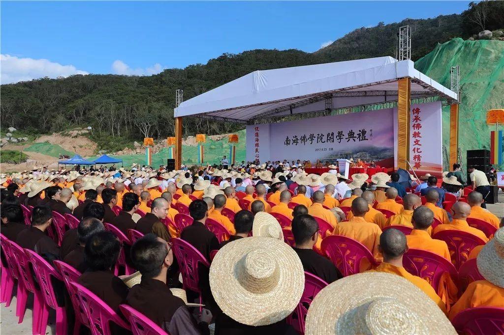南海佛学院开学:向世界传递中国声音