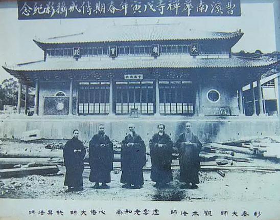 六祖慧能大师多次托梦召虚云老和尚复兴南华禅寺