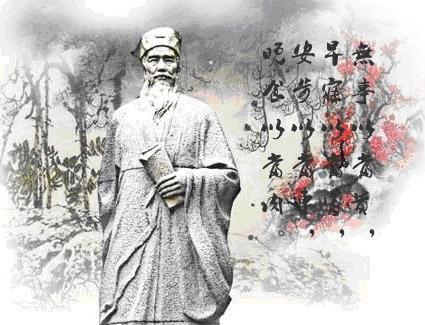 苏轼曾为治痔疮断荤血盐酪 研究病理想出药方