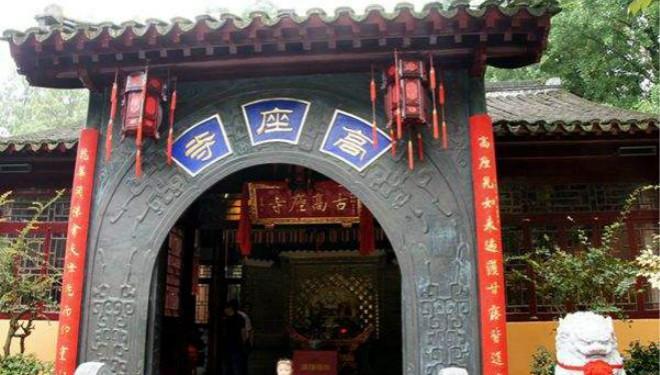 南京高座寺在家菩萨戒居士每月诵戒共修通启