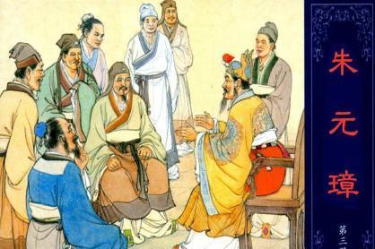 朱元璋才是千古帝王?比刘邦更卑微 比康熙更伟大