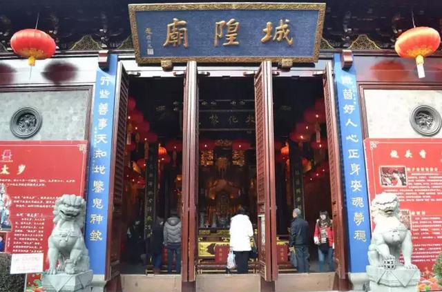 上海城隍庙居士皈依启告