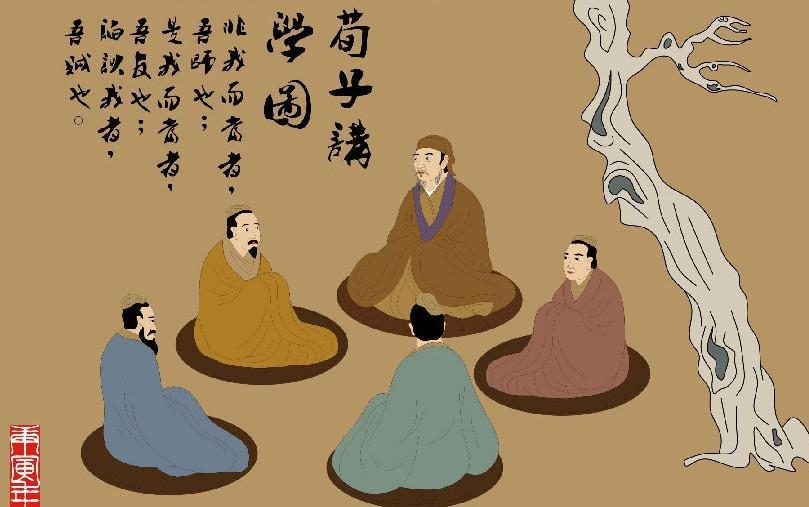 读经明义丨《荀子》:什么是真正的大智慧?