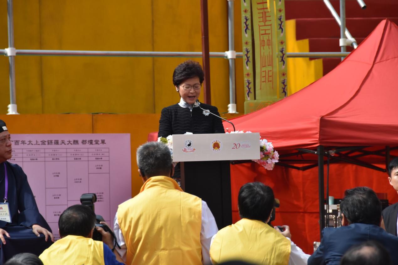 《东方道藏》新书发布会在香港举行
