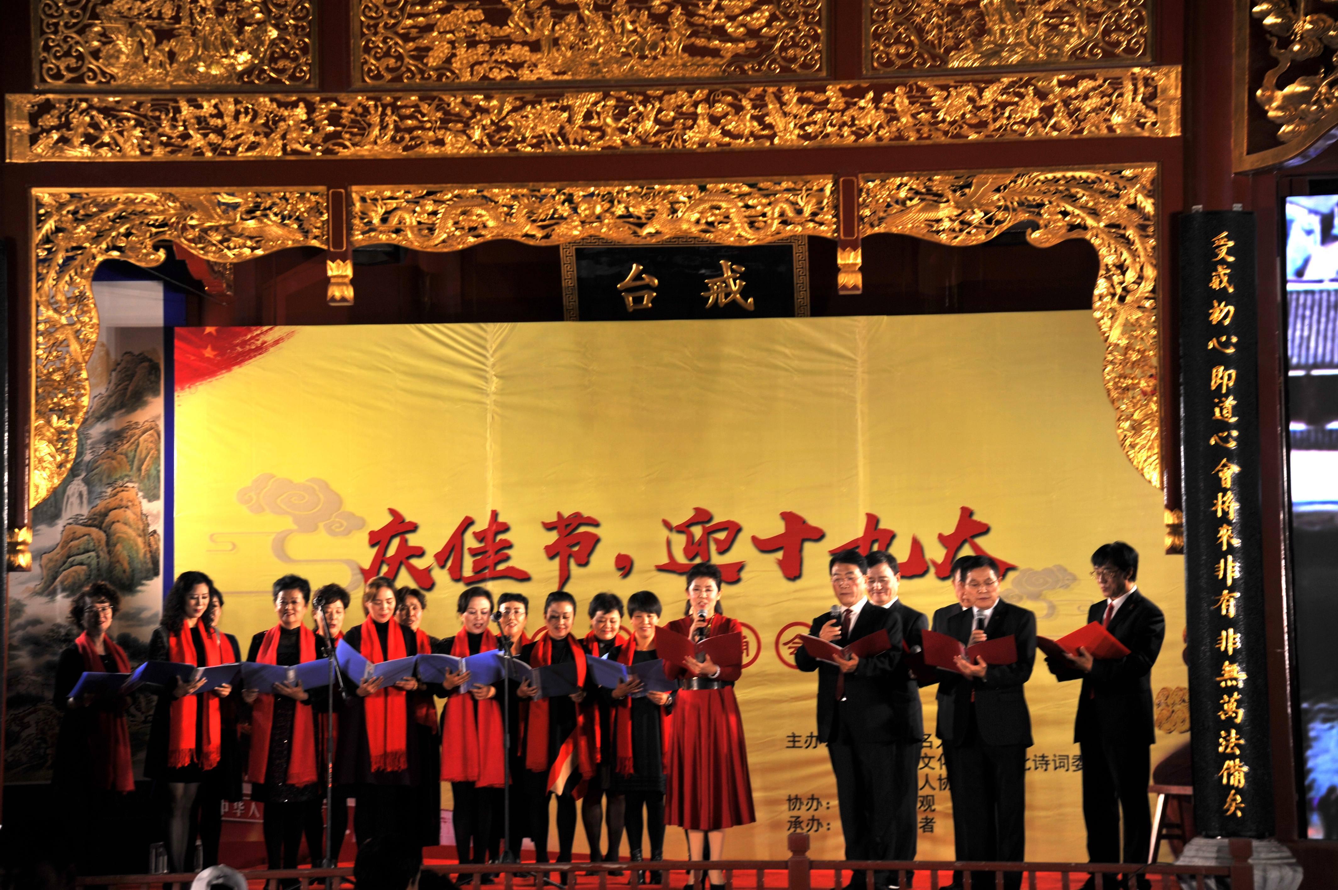 欢庆佳节,赞美祖国:武汉长春观举行诗歌朗诵会