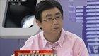 老子思想与中国人生活