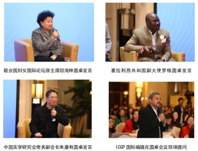家庭美育的未来:首届社会美育国际论坛在京成功举办