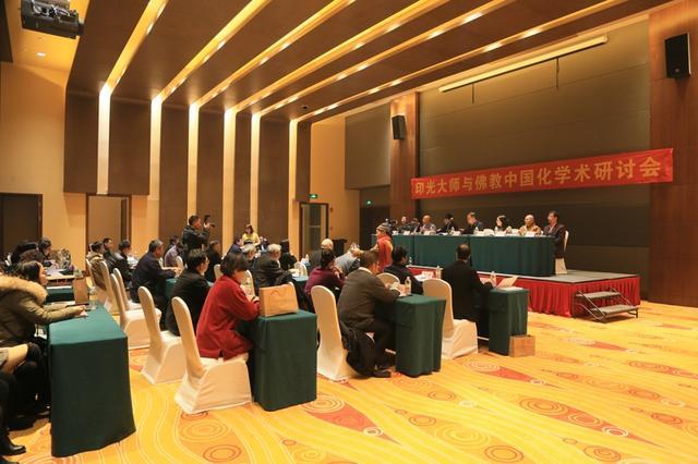 """""""印光大师与佛教中国化""""学术研讨会于苏州隆重举行"""
