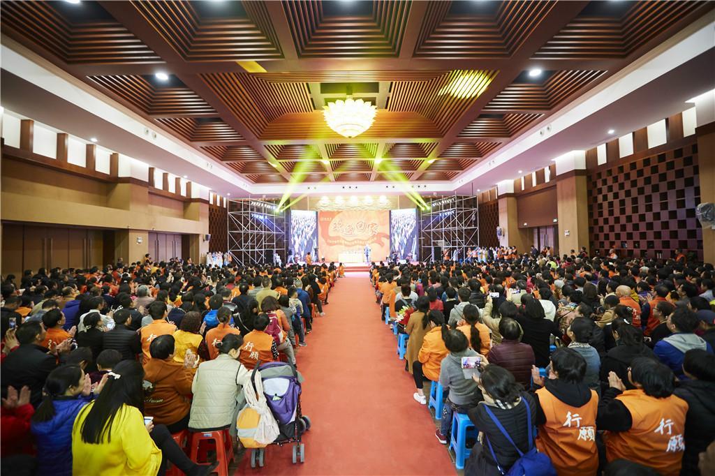 深圳弘法寺举行2017年万众普佛供灯祈福大典义工结行大会