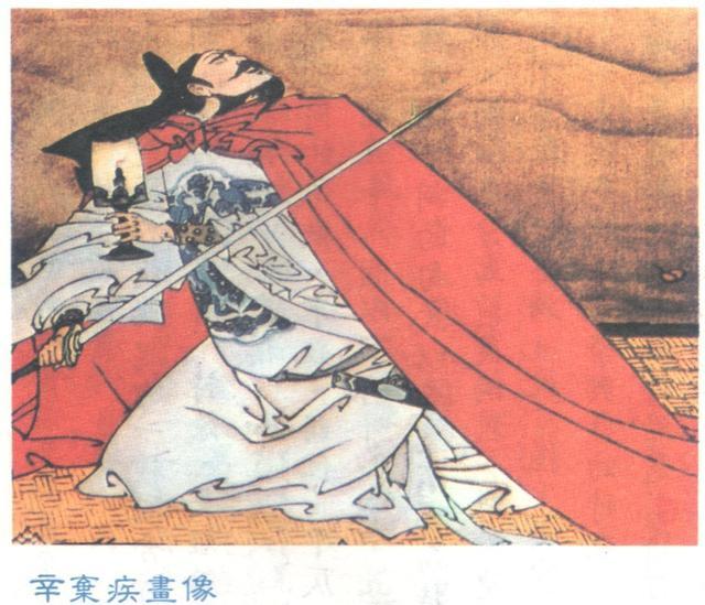 """""""将才""""辛弃疾:平茶寇 创办""""飞虎军"""""""