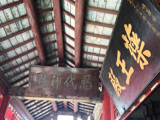 津西药王庙:祖师处处显圣迹,日军大炮轰不倒