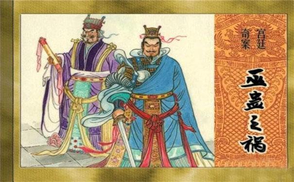 《春秋》可以断大案:汉代儒生是如何走到政治舞台中心的?