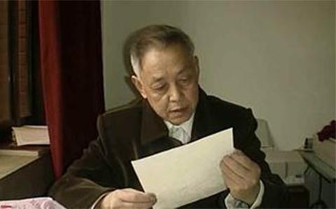 道教泰斗卿希泰:我把自己的一生贡献给了党的事业