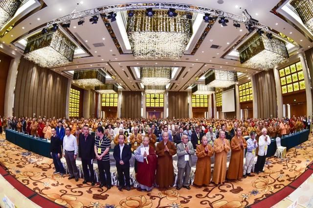 能海上师诞辰130周年国际学术研讨会