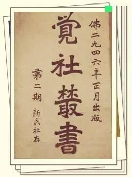 觉社丛书(资料图)