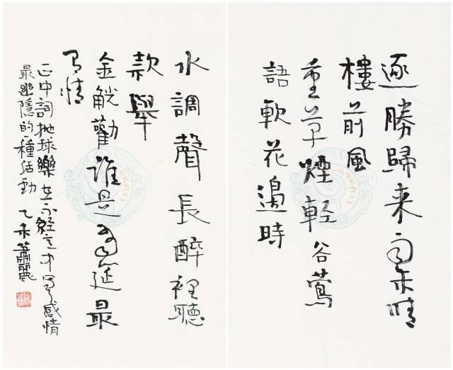 叶嘉莹说冯延巳:千回百转诉哀愁