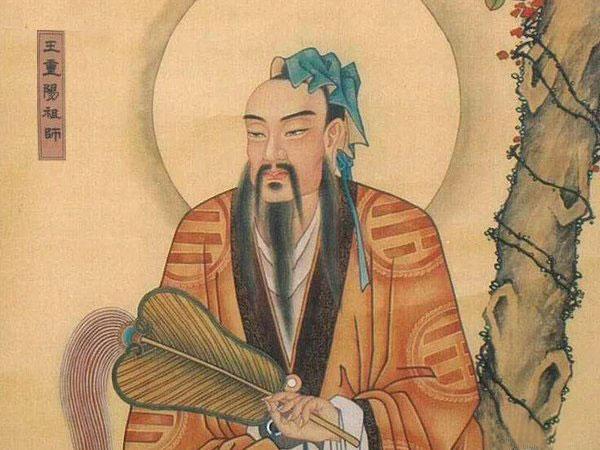 14.王重阳身世之谜:重阳祖师形貌如何?