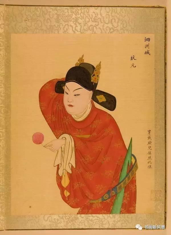 """中国国家图书馆典藏""""京剧人物脸谱"""""""