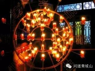 青城山建福宫九皇会法讯