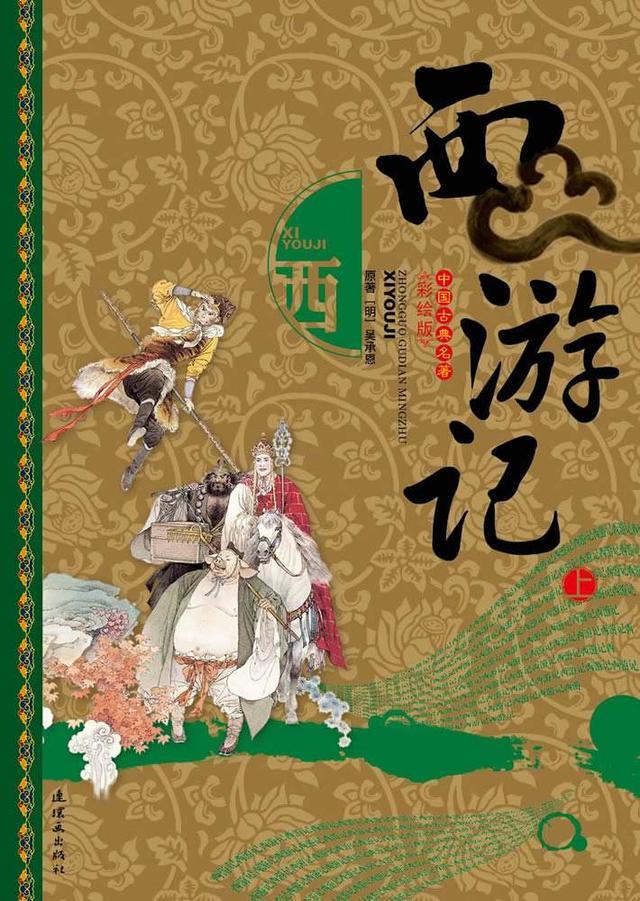 《驻云飞》(二十六)丨着力道家金丹术语解读,清除丹道文化中的污秽道法