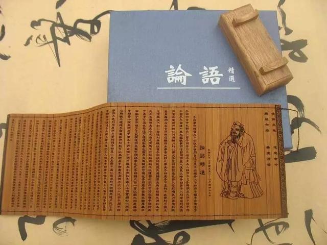 我与《论语》的故事:《论语》引领我走进儒学大门丨参赛作品