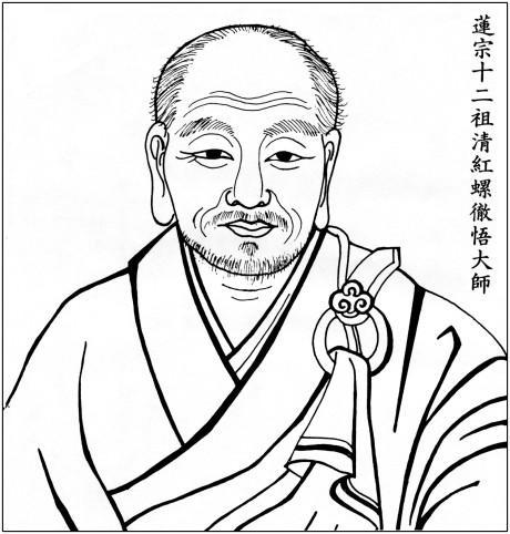 净土十二祖彻悟大师往生纪念日:追忆大师行历及其思想