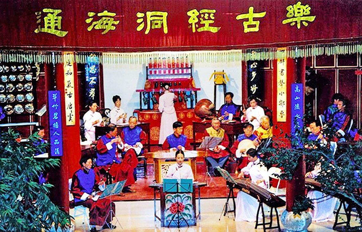 岭云海鹤共悠悠:跨越边地与民族融合,云南纳西族对道教的受容