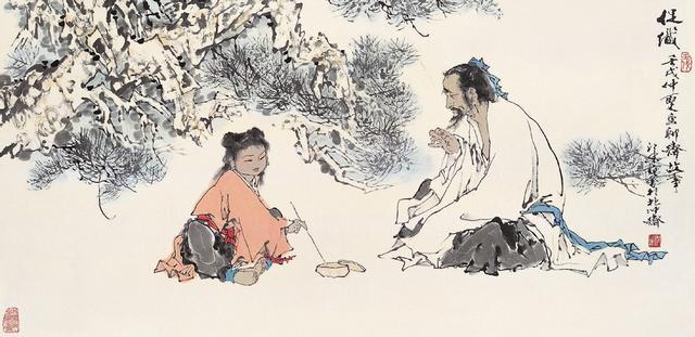 读经明义|《春秋》:做一个好父亲、好长辈